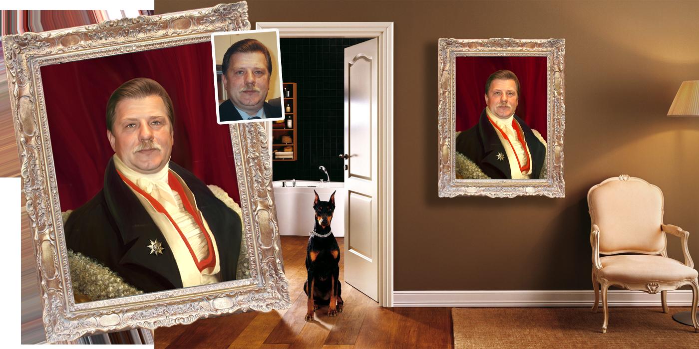 Как сделать портрет по фото онлайн