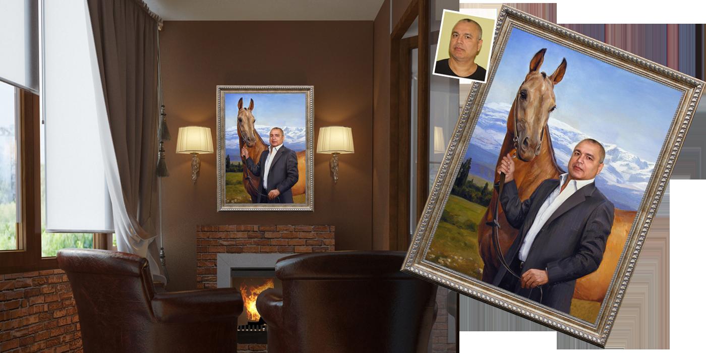 Картина в подарок директору