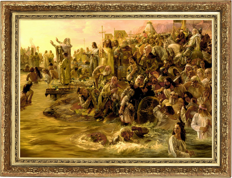 В.М.Назарук. Часть диптиха