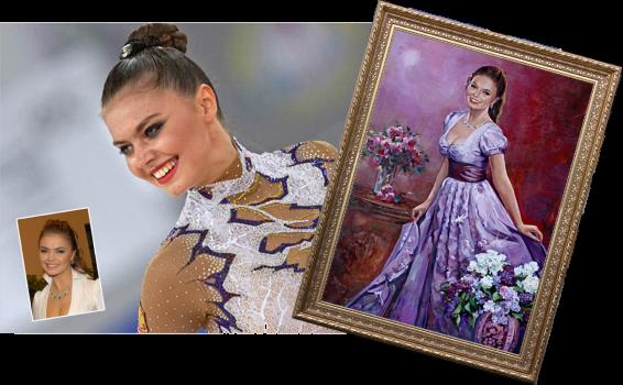 Картина в подарок Алине Кабаевой