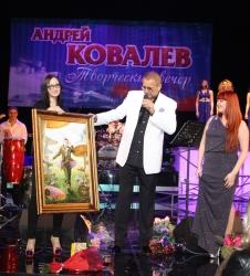 Картина с фотографии от Артфото. Подарок Андрею Ковалеву