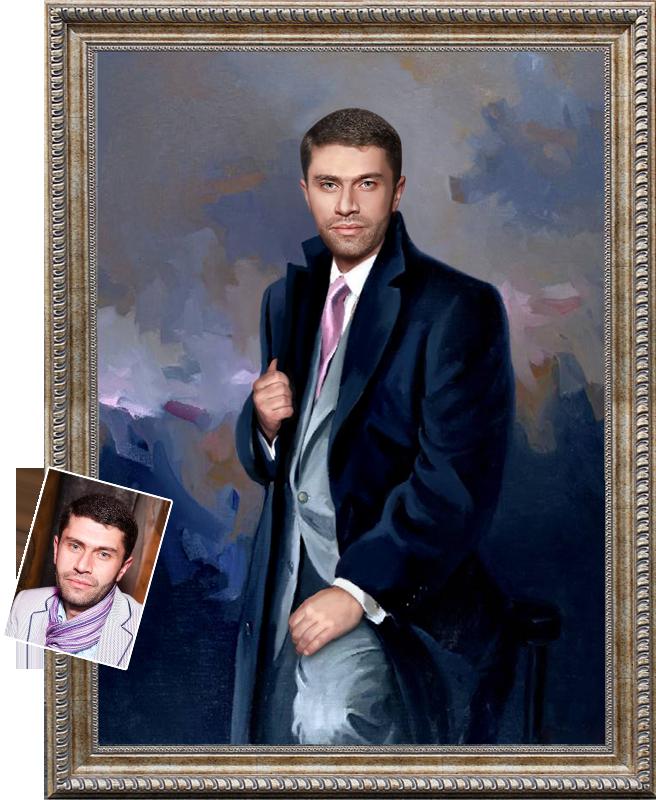 Поздравление для портрета мужа